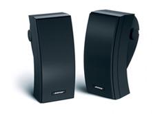 Bose 251 Głośniki zewnętrzne Zadzwoń po lepszą cenę! Wysyłka gratis!