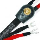 Wireworld Platinum Eclipse 7 1mb