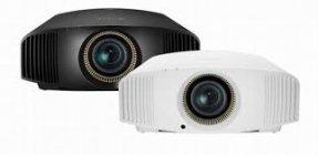 Sony VPL-VW570ES biały