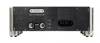 Chord Electronics CPM 3350 - Stereofoniczny wzmacniacz zintegrowany 250W